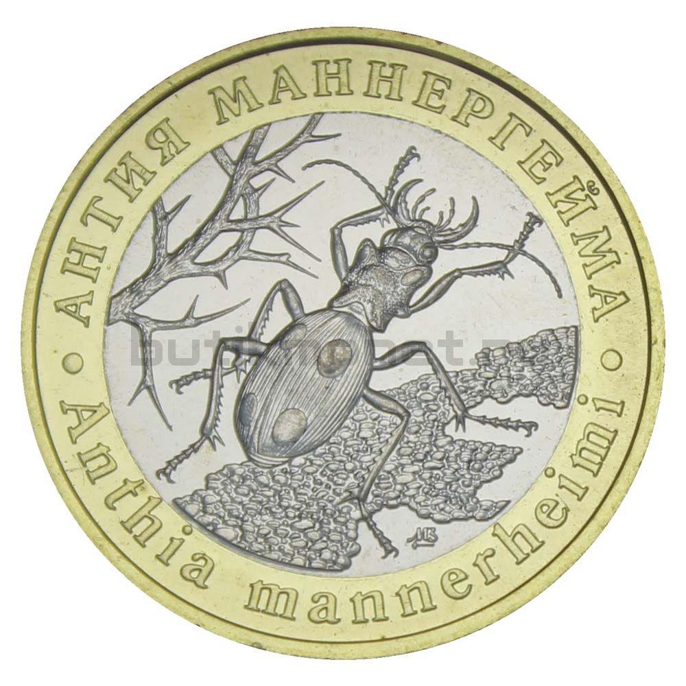 Россия Монетовидный жетон 5 червонцев 2021 ММД Антия Маннергейма (Красная Книга)