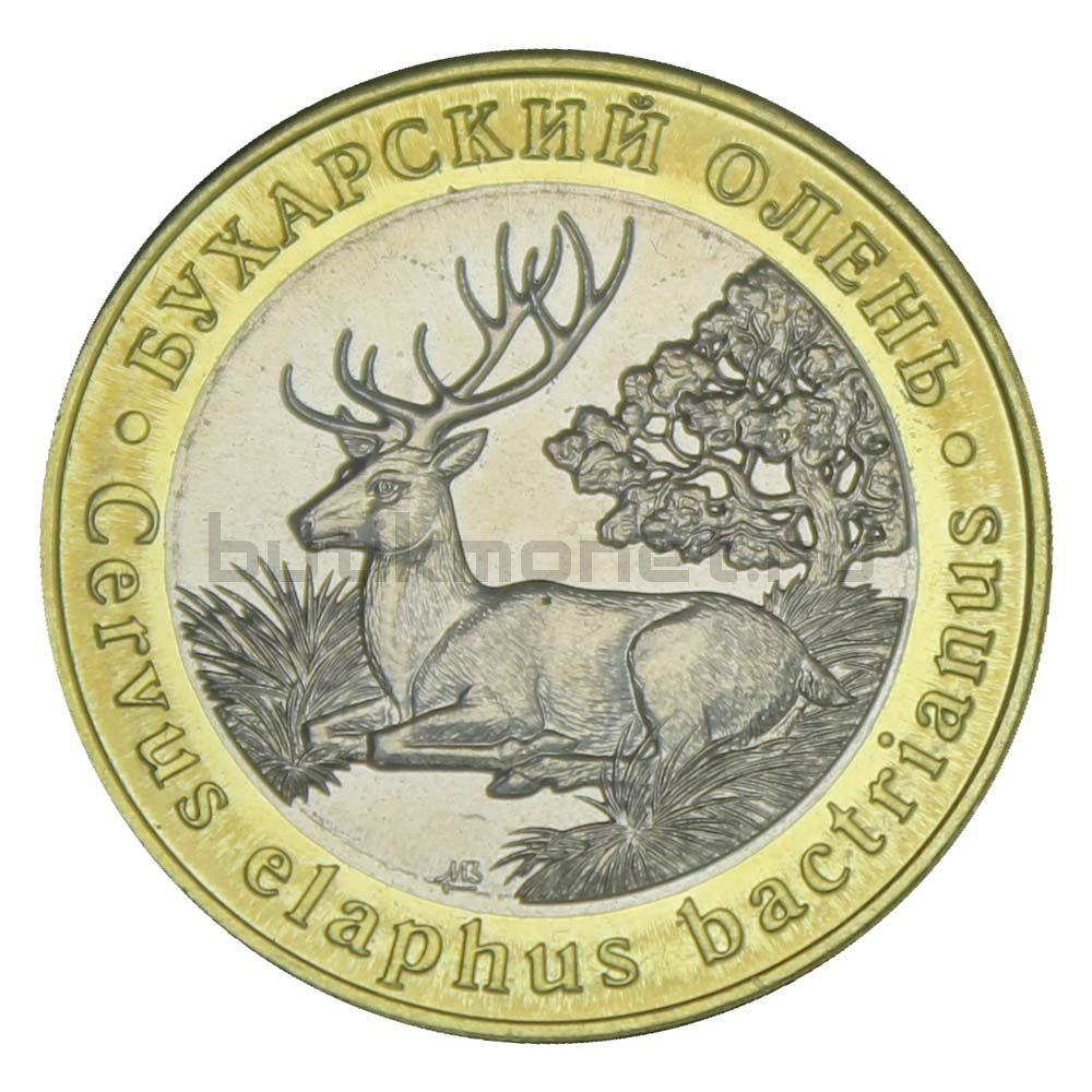 Россия Монетовидный жетон 5 червонцев 2018 ММД Бухарский Олень (Красная Книга)