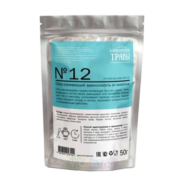 """Biopractika Чайный напиток №12 """"Сбор снижающий зависимость от никотина"""", 50 гр"""