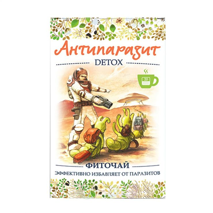 "Biopractika Чайный напиток ""Антипаразит"", 20 шт"