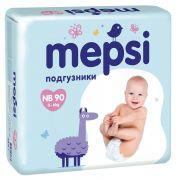 Детские подгузники Mepsi NB (до 6кг), 90 шт.