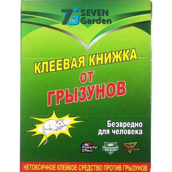 Клеевая ловушка-книжка Seven Garden (16,5*24 см)