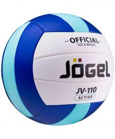 Волейбольный мяч Jogel JV-110