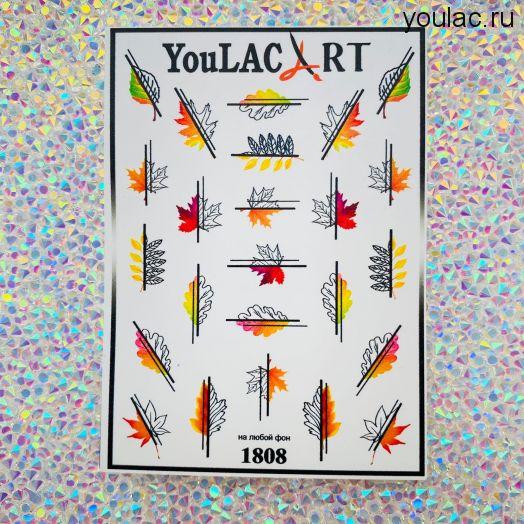 Слайдер Youlac #1808