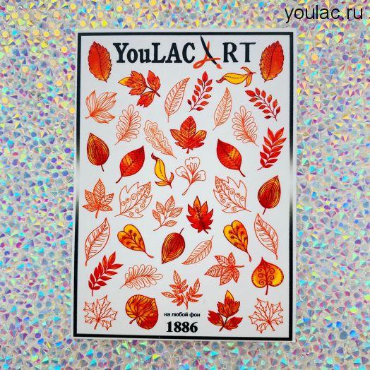 Слайдер Youlac #1886