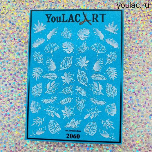 Слайдер Youlac #2060