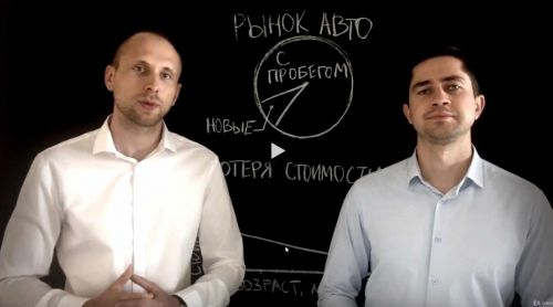 [Udemy] Выбор и покупка автомобиля с пробегом (Андрей Калядка)