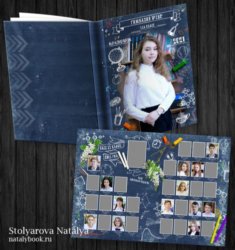 [PSD] Шаблон выпускной фотокниги «Мел и черемуха» (Natalya Stolyarova)