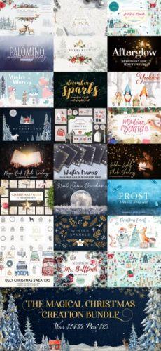 [designcuts] Магический комплект создания Рождества