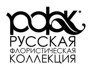 [РФК] Малораспространенные плодовые и ягодные культуры (Елена Седова, Андрей Седов)