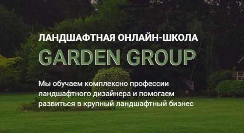 [Garden Group] Как построить водоем на участке? (Дмитрий Петров)