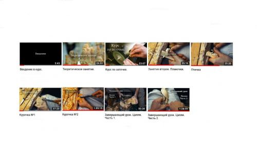 Онлайн-курс Богородской резьбы по дереву (Олег Пьянков)