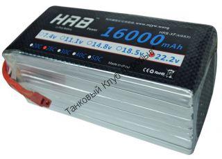 Аккумулятор Li-Po HRB 16000мач 25с