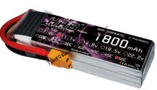 Аккумулятор Li-Po HRB 1800мач 50с