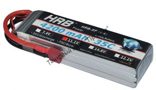 Аккумулятор Li-Po HRB 4200мач 35с