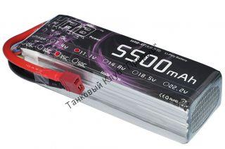 Аккумулятор Li-Po HRB 5500мач 35с