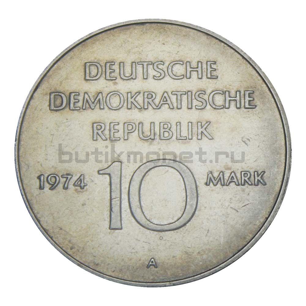 10 марок 1974 ГДР 25 лет образования ГДР - Герб