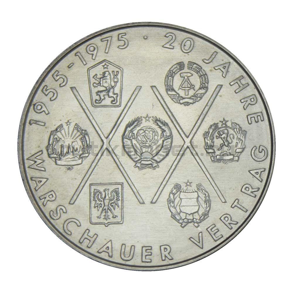 10 марок 1975 ГДР 20 лет Варшавскому Договору