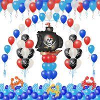 Комплексное оформление «Веселый пират»1