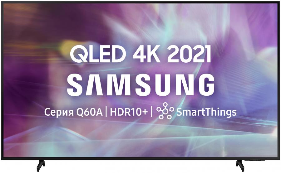 """Телевизор QLED Samsung QE65Q60AAU 64.5"""""""