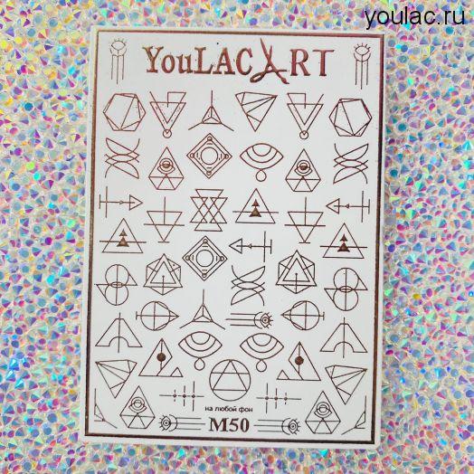 Слайдер Youlac #M50 (металлизированная коллекция)