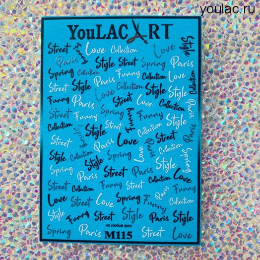 Слайдер Youlac #M115 (металлизированная коллекция)