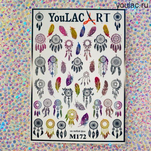 Слайдер Youlac #M172 (металлизированная коллекция)
