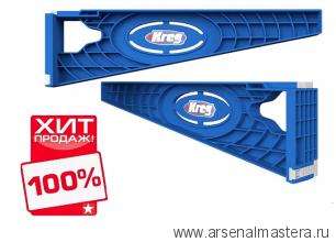 Приспособление Drawer Slide Jig для установки выдвижных ящиков KREG KHI-SLIDE-INT ХИТ!