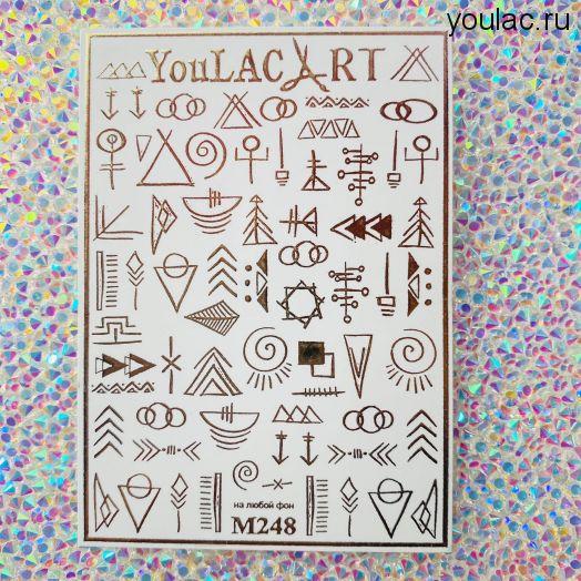 Слайдер Youlac #M248 (металлизированная коллекция)
