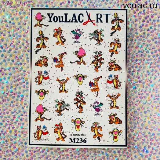Слайдер Youlac #M236 (металлизированная коллекция)