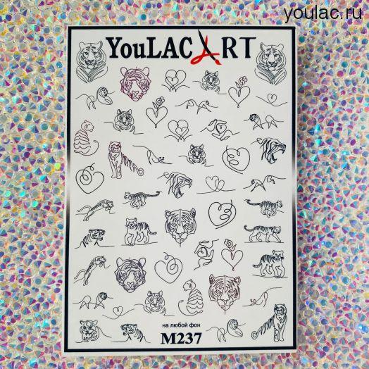 Слайдер Youlac #M237 (металлизированная коллекция)