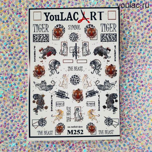 Слайдер Youlac #M252 (металлизированная коллекция)