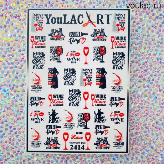 Слайдер Youlac #2414