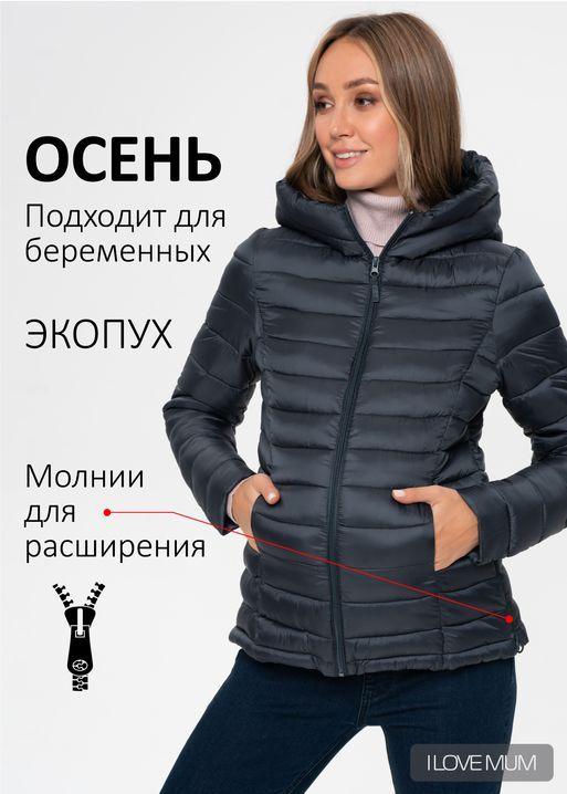 """Куртка демис. 2в1 """"Ультралайт"""" для беременных; цвет: хвойный"""