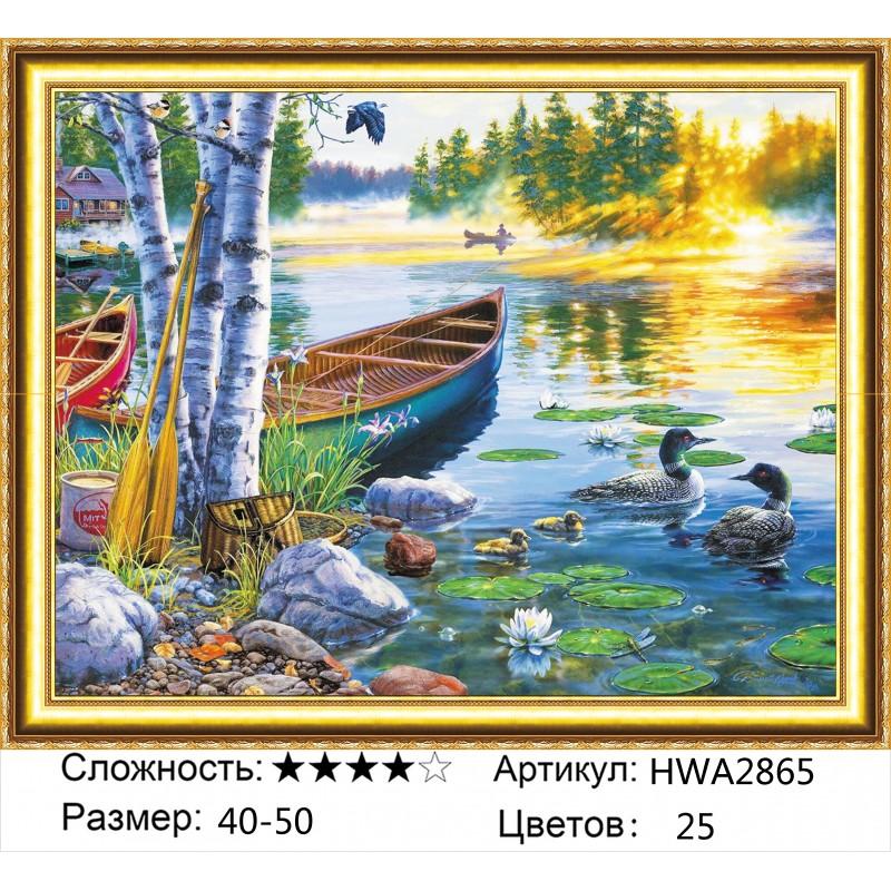 Алмазная мозаика на подрамнике HWA2865