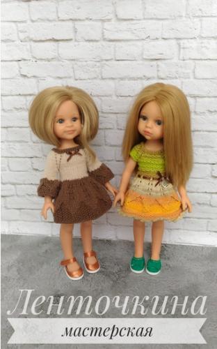 Журнал с описанием МК 'Шанталь' для кукол типа Паола Рейна 32-34 см(Елена Повернова)
