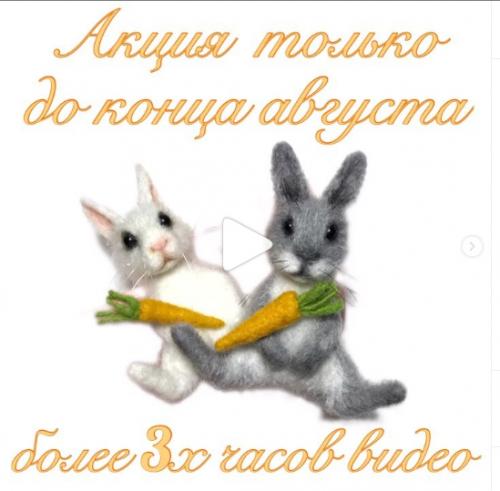 Зайчик-кролик (elena_kreativ)