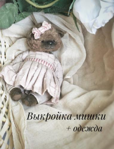 Выкройка мишки 15 см (Евгения Закерьина)