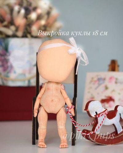 Выкройка куколки 18см (piki_pups)