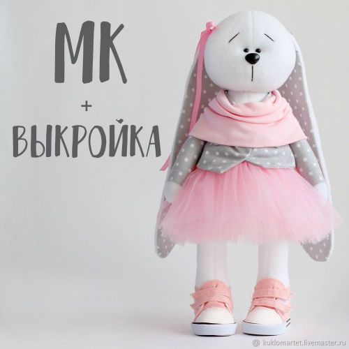 Выкройка и мк Зайка из флиса (kuklomartet)