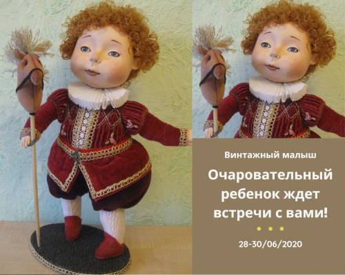 Винтажный малыш с лошадкой на палочке (Мария Воробьева)