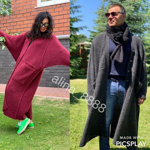 Вязаное пальто унисекс.2 размера (Алина Исмагилова)
