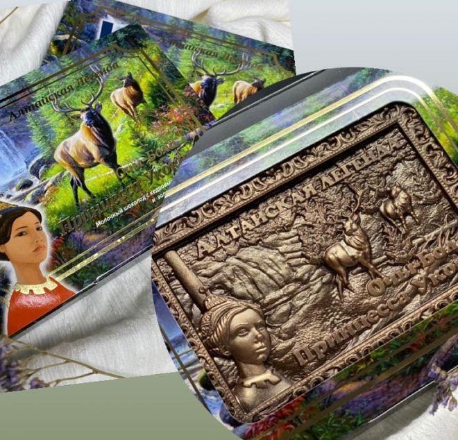 «Принцесса Укока» молочный шоколад с Алтайским золотом 100 грамм