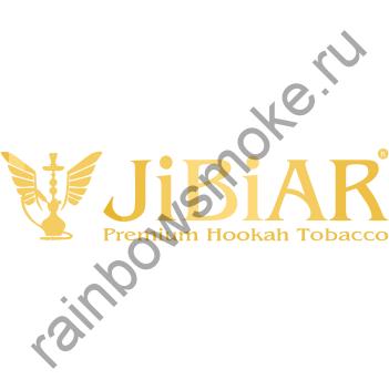 Jibiar 50 гр - Orange (Апельсин)