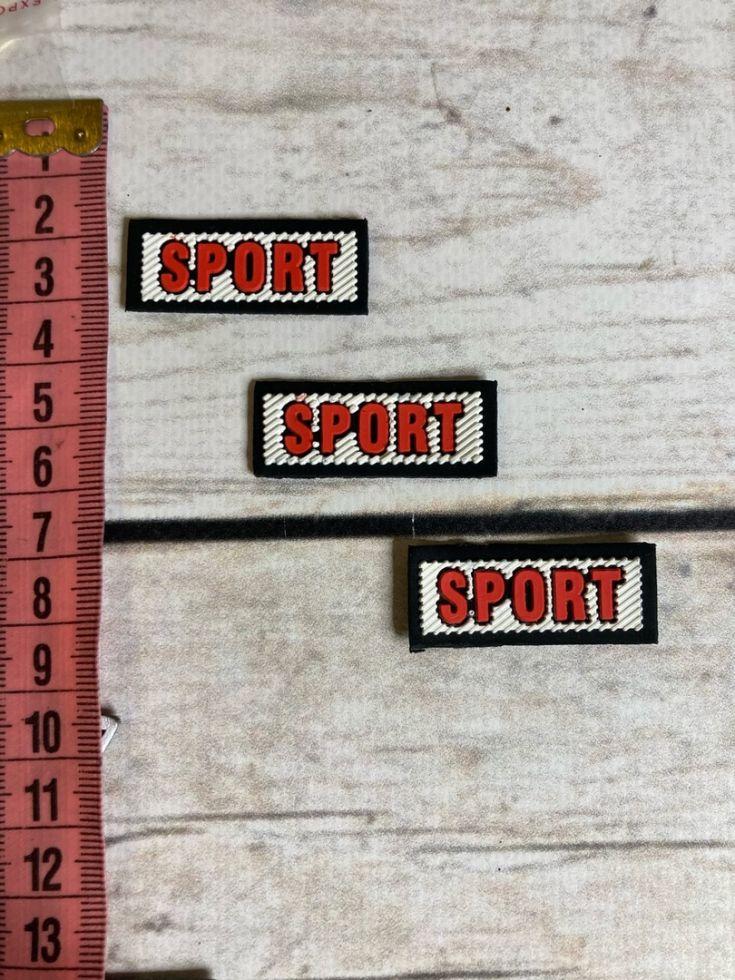 нашивка спорт красная резиновая