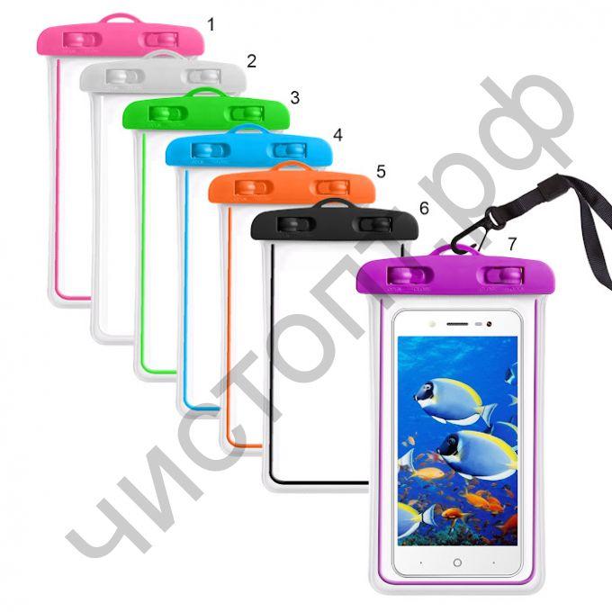"""Чехол влагоустойчивый для смартфона max 6,7"""" светящийся"""
