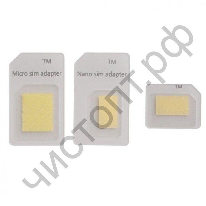 Набор адаптеров для SIM карт 3 in 1 (nano, micro, SIM)