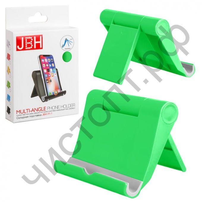Подставка складная для мобил. устройс. BH PI-1 зеленая