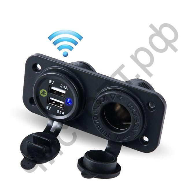 Разветвитель авто встраиваемый TS-CAU50 (2 USB + гнездо 12v) Bluetooth