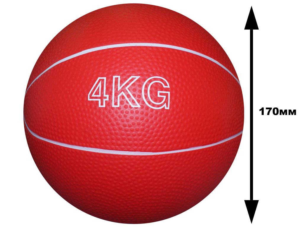 Мяч для атлетических упражнений (медбол). Вес 4 кг. 00403